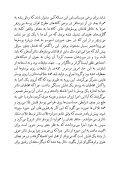 بررسی وضعیت پوستر و تبلیغات در فضای تئاتر امروز ایران - Page 2