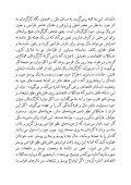 بررسی وضعیت پوستر و تبلیغات در فضای تئاتر امروز ایران - Page 4