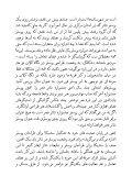 بررسی وضعیت پوستر و تبلیغات در فضای تئاتر امروز ایران - Page 5