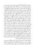 بررسی وضعیت پوستر و تبلیغات در فضای تئاتر امروز ایران - Page 7