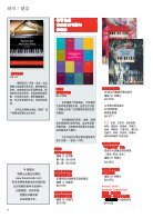 Complete_Catalogue_China_2018_2019_Page1-108_Web_Version.compressed - Page 4