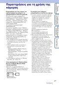 Sony DSC-TX9 - DSC-TX9 Consignes d'utilisation Grec - Page 3