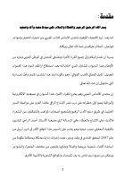Diwan_ebook 1 - Page 4