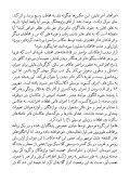 عکاسان مزاحم؛ پیادهنظام ارتش تبلیغاتی تئاتر واگذاریشده - Page 3