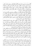عکاسان مزاحم؛ پیادهنظام ارتش تبلیغاتی تئاتر واگذاریشده - Page 7