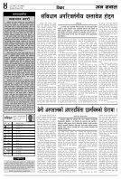 merged (3) - Page 4
