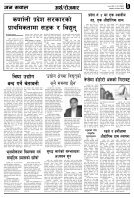 merged (3) - Page 7