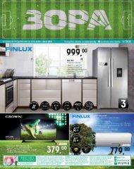 Магазини Zora каталог от 16.06 до 06.07.2018