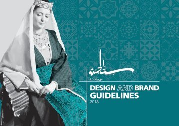 BRAND AND DESIGN GUIDELINE BOOK