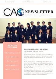 CAC Newsletter (Term 2018/19, Issue 1)