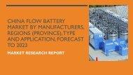 China Flow Battery Market