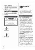 Sony DSC-T25 - DSC-T25 Mode d'emploi Bulgare - Page 2