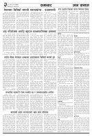 merged (7) - Page 2