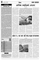 merged (7) - Page 4