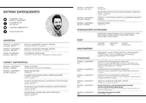 Giorgi Vardanashvili-CV & Portfolio 2018