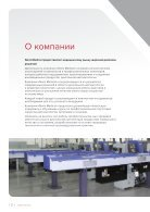 Noris Medical Dental Implants Product Catalog 2018 3 Russian - Page 4