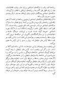 تبلیغات یا تلقینات تئاتر؟ - Page 5