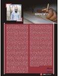 Hindi 1st May 2018 - Page 3