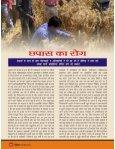 Hindi 1st May 2018 - Page 6