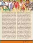 Hindi 1st May 2018 - Page 7