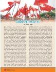 Hindi 15th May 2018 - Page 6