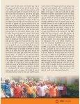Hindi 15th May 2018 - Page 7