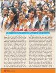 Hindi 1st June 2018 - Page 6