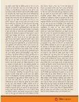 Hindi 1st June 2018 - Page 7