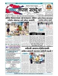 Madhaya Nepal Sandesh Weekly 2075-03-10 Final