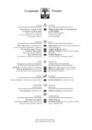 Kerekasztal-beszélgetés a Haemus folyóirat 20 ... - Bolgarok.hu