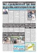 """Вестник """"Струма"""", брой 141, 19 юни 2018 г., вторник - Page 2"""