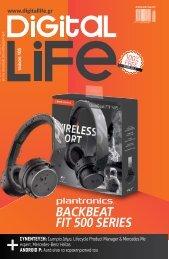 Digital Life - Τεύχος 105