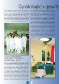 Geschäftsbericht 2002 - Kardinal Schwarzenberg'sches ... - Seite 6