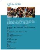 Prix Chinois - Page 2