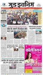 GOOD EVENING-BHOPAL-26-06-2018