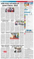 GOOD EVENING-BHOPAL-26-06-2018 - Page 4