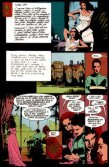 Bram Stokers Dracula (1-2) - Page 7