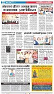 GOOD EVENING-BHOPAL-27-06-2018 - Page 2