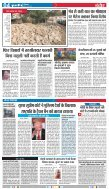 GOOD EVENING-BHOPAL-27-06-2018 - Page 4