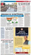 GOOD EVENING-INDORE-27-06-2018 - Page 3