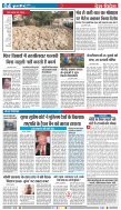 GOOD EVENING-INDORE-27-06-2018 - Page 4