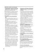 Sony DSC-T70 - DSC-T70 Mode d'emploi Bulgare - Page 6
