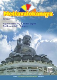 Mettavalokanaya_Buddhist_Magazine_June_2018.