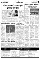 merged (5) - Page 7