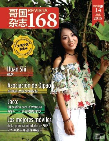Revista 168 Edición 14