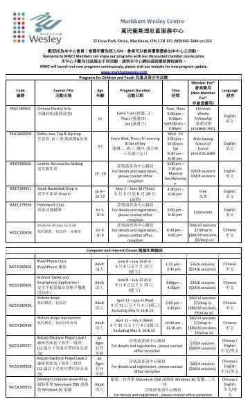 program schedule 2018 June 25