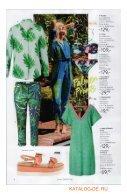 conleys_internet_magazin_odezhdi - Page 7