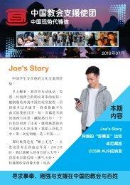 08-AUS-S-ChinaPL-July-2018(web)