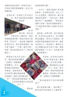 08-AUS-S-ChinaPL-July-2018(web) - Page 2