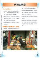 08-AUS-S-ChinaPL-July-2018(web) - Page 7